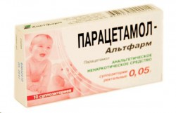 Парацетамол-Альтфарм, супп. рект. 50 мг №10