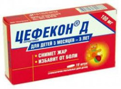 Цефекон Д, супп.рект.[для детей] 100 мг №10